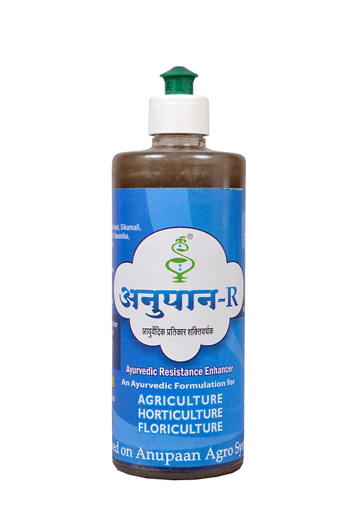 Anupaan R - Ayurvedic Input  for Agricultural use