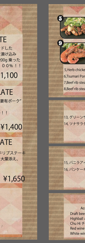 スクリーンショット 2020-04-23 12.49.05.png