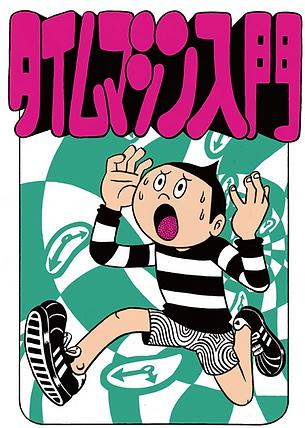 オリジナルキャラクター制作|南魚沼市 湯沢町デザイン|SNOWCASEDESIGN新潟県|SNOWCASEDESIGN JAPAN