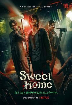 SWEET HOME T1