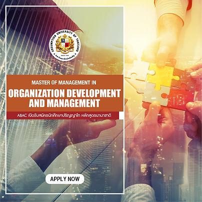 M.M. (Organization Development and Manag