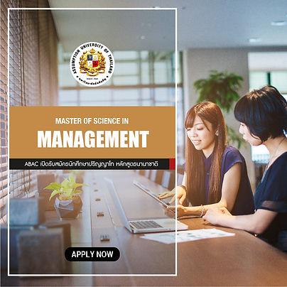 M.S. (Management) Class GSB.jpg
