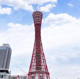 ④ポートタワー
