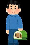 pet_cage_hakobu_man.png