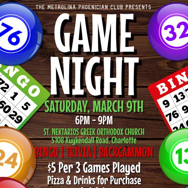 2019 MPC Game Night