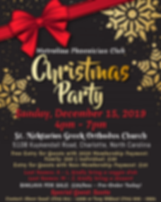 MPC 2019 Christmas Party Flyer.png