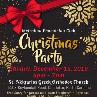 MPC 2019 Christmas Party