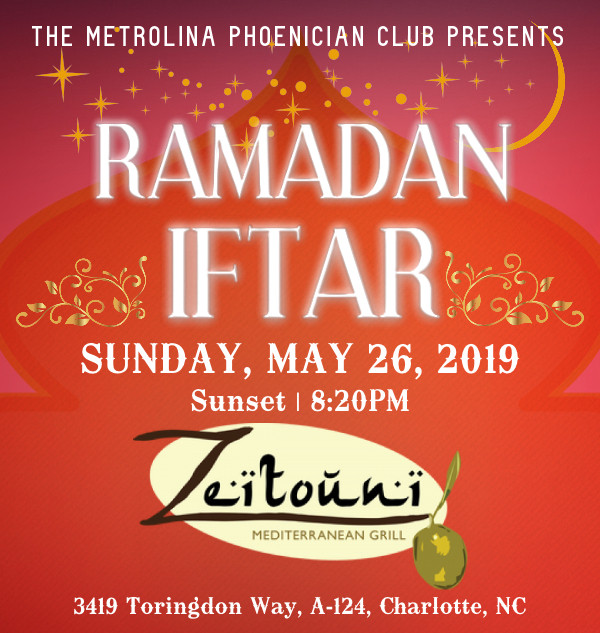 2019 MPC Iftar