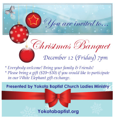 invite-christmasbanquet.jpg