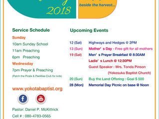 2018 May Events