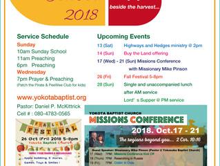 October 2018 Events