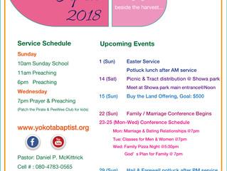 2018 April Events
