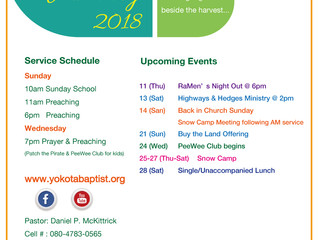 2018 January Events