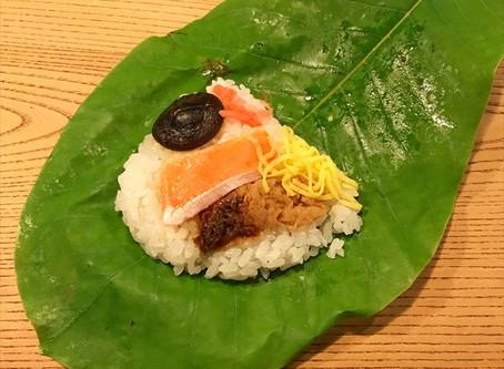 新葉の朴葉寿司