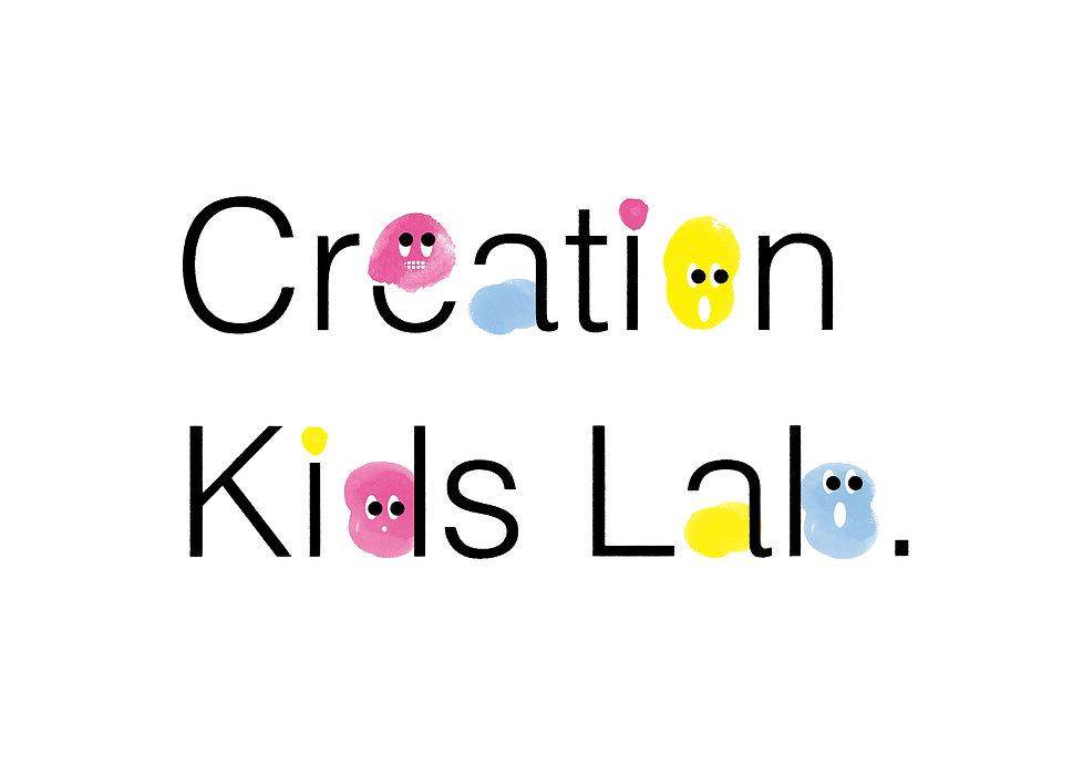 クリエイションキッズラボ creationkidslab logo akikosekimto 関本明子 ロゴ 株式会社ヒダマリ ヒダマリ HIDAMARILtd. HIDAMARI アートディレクション ブランディング グラフィックデザイン パッケージデザイン graphocdesign Artdirection