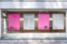 青山見本帖 竹尾 AOYAMACREATERSSTOCK 関本明子 akikosekimoto 株式会社ヒダマリ HIDAMARILtd ブランディング