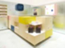 株式会社ヒダマリ,ヒダマリ,HIDAMARILtd,HIDAMARI,ヒトツブカンロ,red dot award,ブランディング,レッドドット,カンロ,ロゴ,akikosekimoto,関本明子,package,logo,hitotubukanro