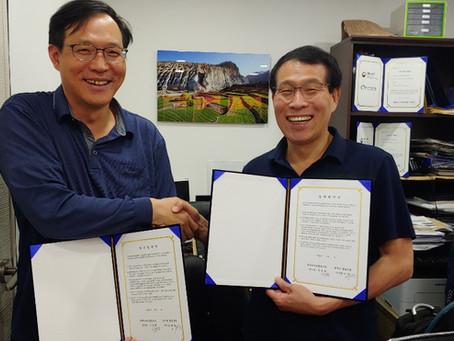 한국스마트협동조합, 한지붕세입자협동조합과 업무협약 체결