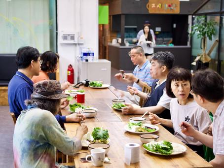 2020.7.29 예술가의 식탁 '먹자!'