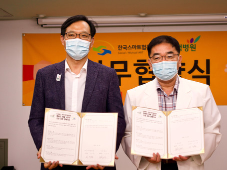 한국스마트협동조합, 녹색병원과 <예술인, 예술노동자의 재해와 질병에 대한 진료지원> 양해각서 체결
