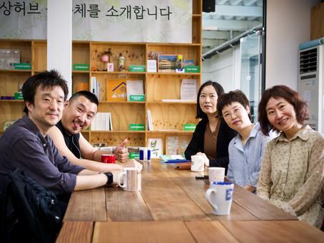 한국예술인복지재단 예술인 파견지원 사업
