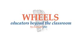 wheels_socialshare.png