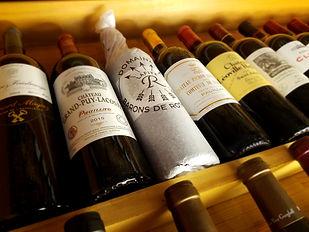 cave à vins prestigieux