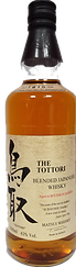 The Tottori blended bourbon barrel