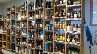 Whiskies et rhums