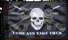 ★Molan Labe Flag★