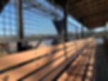 banc de la nacell du Pont Transbordeur ©JC