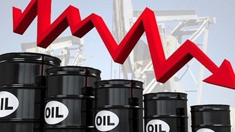 Giá dầu giảm trong ngày hôm nay 29/4. |JP88