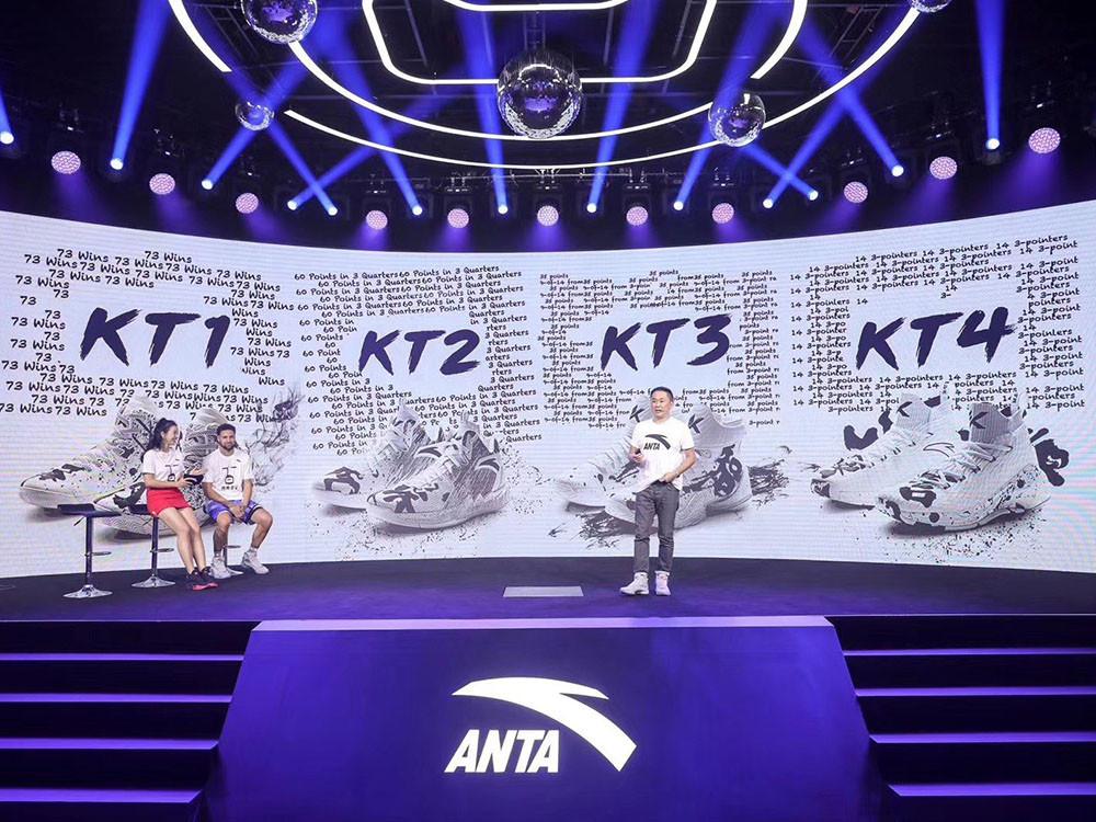 Đại diện hãng ANTA chia sẻ lại các thiết kế của Anta KT1, KT2, KT3, KT4. |JP88