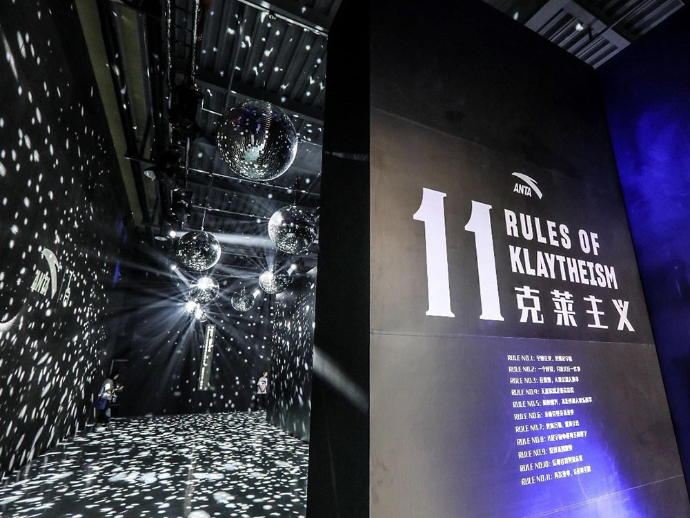 Hình ảnh sân khấu sự kiện tại Thượng Hải, Trung Quốc. |JP88