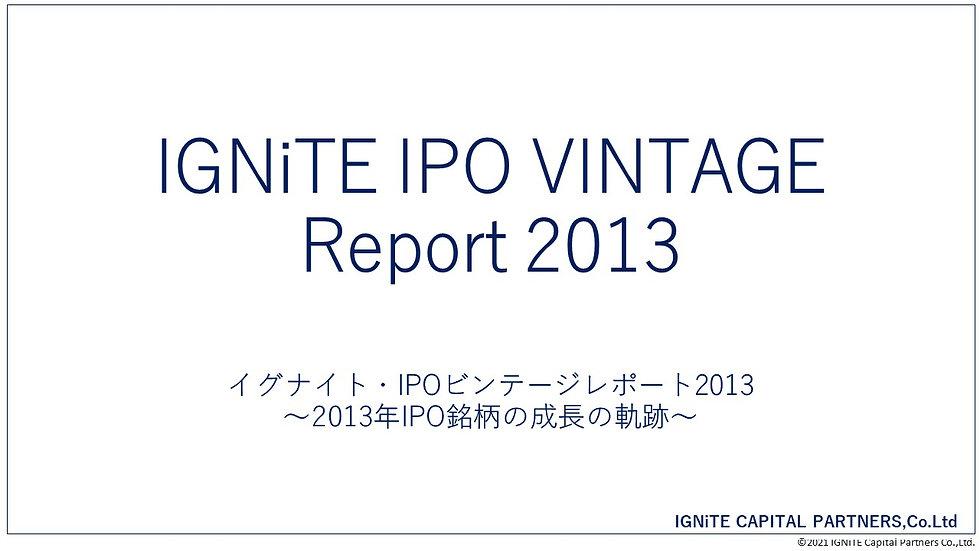 IGNITE IPO VINTAGE REPORT 2013