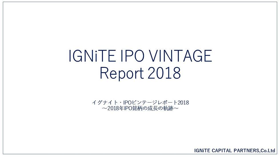 IGNITE IPO VINTAGE REPORT 2018