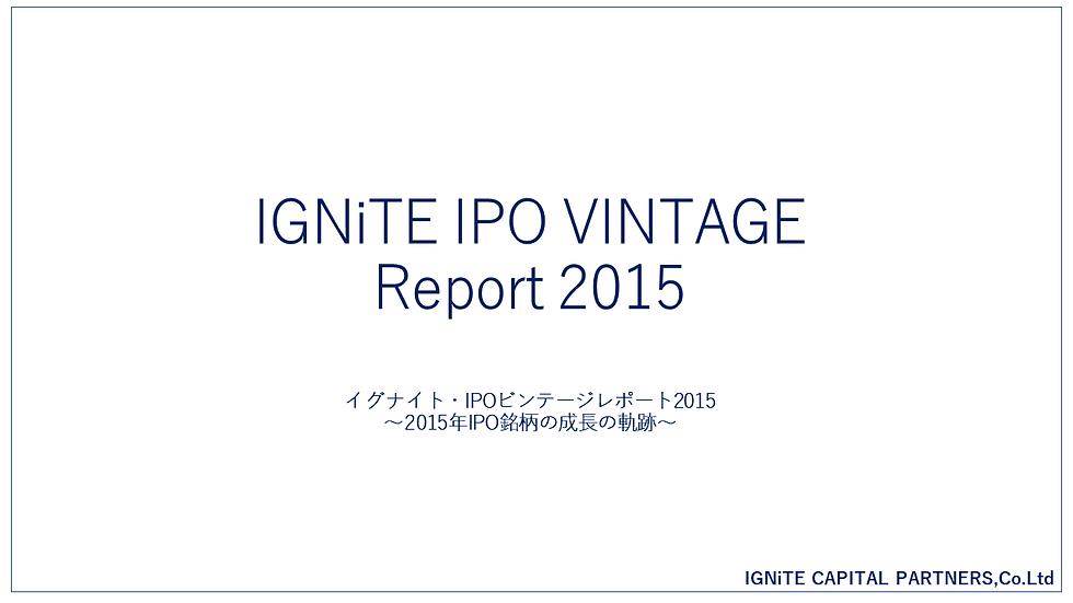 IGNITE IPO VINTAGE REPORT 2015