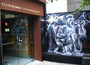 Cine Truffaut de Girona