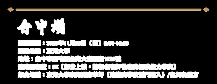 台中資訊修-01.png