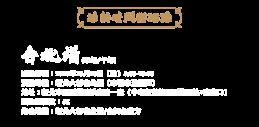 台北資訊修-01.png