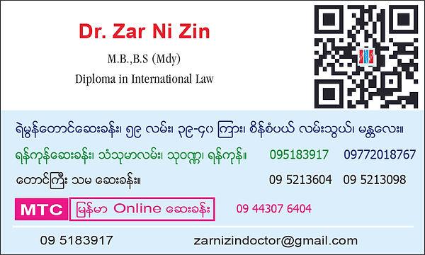 Dr ZNZ Sample Name Card.jpg