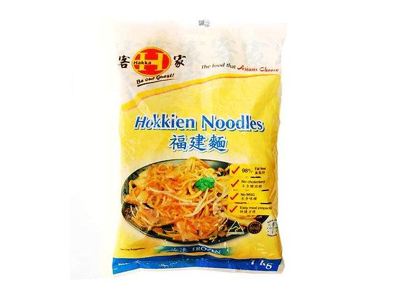Hakka Hokkien Noodles Frozen 1KG (12)