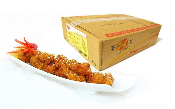Hakka Battered Chicken Pieces 5KG (150GX33 Serves Approx)