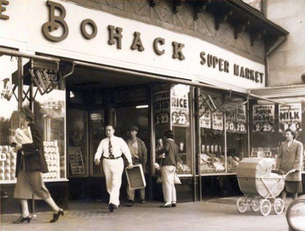 Bohack supermarket, Key Garden