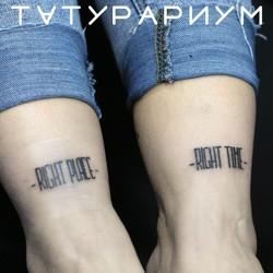 Фото татуировки, напписи печатными буква