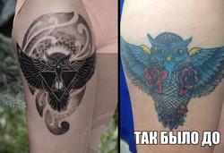 Фото татуировки, коррекция доработка тат