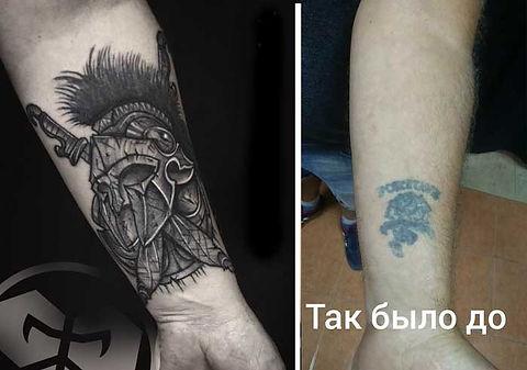 Перекрытие татуировок.jpg