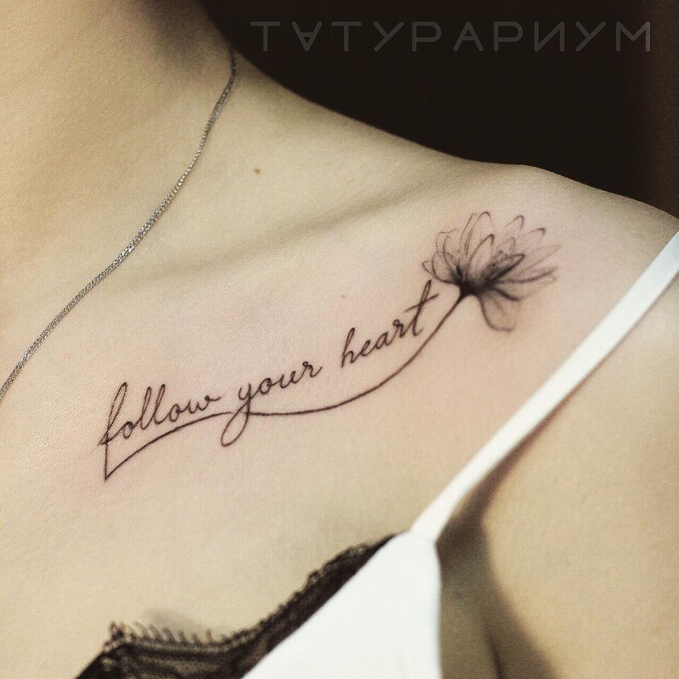 Фото татуировки, надпись follow your hea