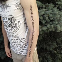 Фото татуировки, на армянском языке на р