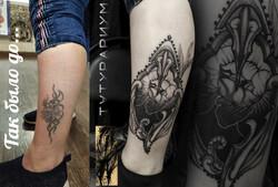 Фото татуировки, Прекрытие татутировки н